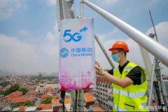 """中国移动""""全千兆""""来了,你的网络需要"""