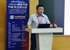 中国移动打造绿色5G新生态