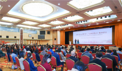2020抗疫心理行动暨社会心理服务高峰论坛在京举行