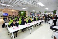2020中国品牌节年度人物峰会—