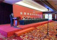 吴裕泰茶叶荣获 2020 年全国商业质量奖