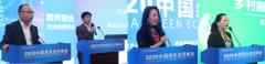 <b>2020中国绿色经济峰会在深圳盛大召开</b>