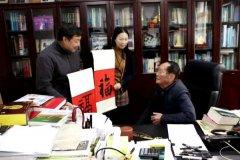 <b>受邀中国杂交水稻研究中心,袁隆平院士亲切接见乔领、宁雪君</b>