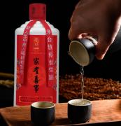 肆拾玖坊家有喜事定制酒,来自中国酒都茅台镇的酱香名酒