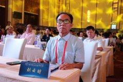 浙江温州财源物业管理服务有限公司 ——