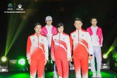 卡尔美发布第十四届全国运动会官方制服
