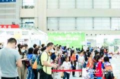 2021深圳体育消费节首发重磅活动,深圳国