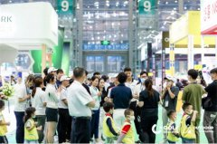 2021深圳户外展完美闭幕∣海南运动展11月接力演出