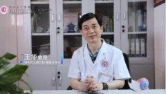 <b>全新视界!全飞秒微笑中国榜样公益摘镜手术直播活动圆满结束!</b>