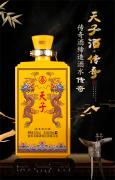 <b>酒中之传奇送礼之风尚,价格7794元五粮液股份52度天子传奇酒</b>
