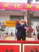 新世纪的大家风范~访全国书画艺术委员会副主席、著名收藏家、词作家田太华