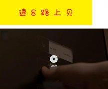 """速8精选推荐:天府粮仓 """"蜀中"""