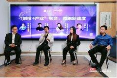 2021中国未来独角兽评选入