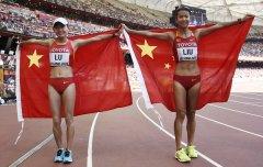 中国首金!女子20公里竞走刘虹夺冠吕秀芝摘银